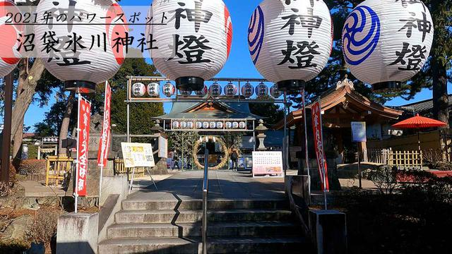画像: 沼袋氷川神社/茅の輪@salt撮影