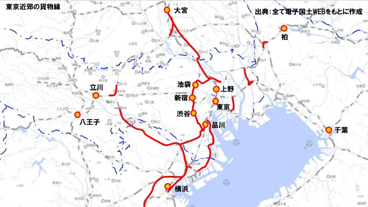 画像: 東京近郊の貨物線(赤字部分)。貨物専用の路線もあれば旅客列車が走る路線もある。