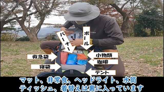 画像: 石川ガイドがおすすめするパッキングのコツ