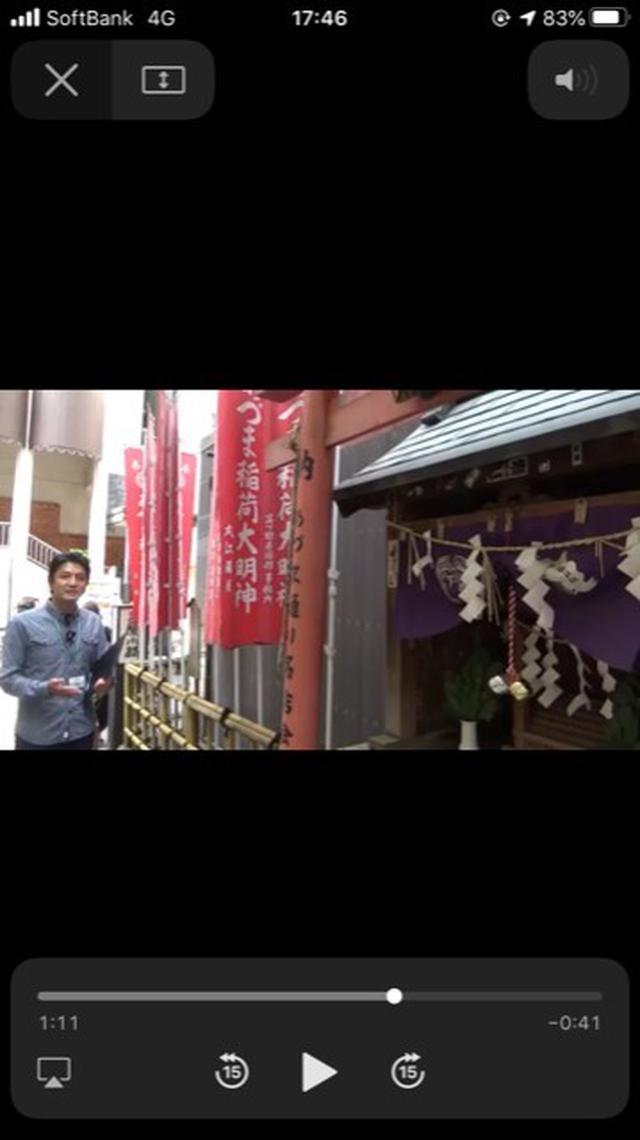 画像: ツアーガイドの動画(イメージ)