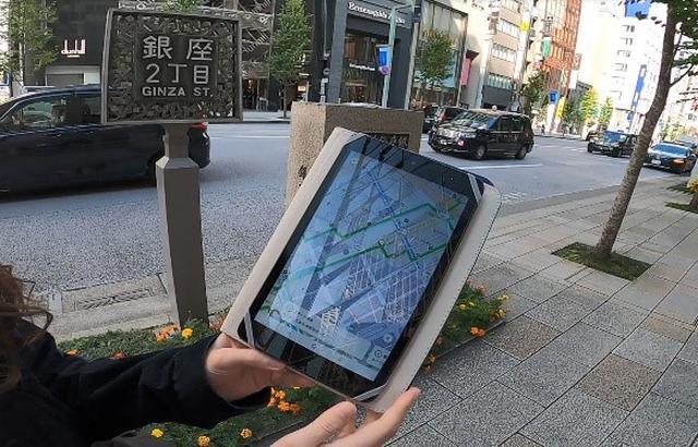 画像: 地図確認の様子(イメージ)