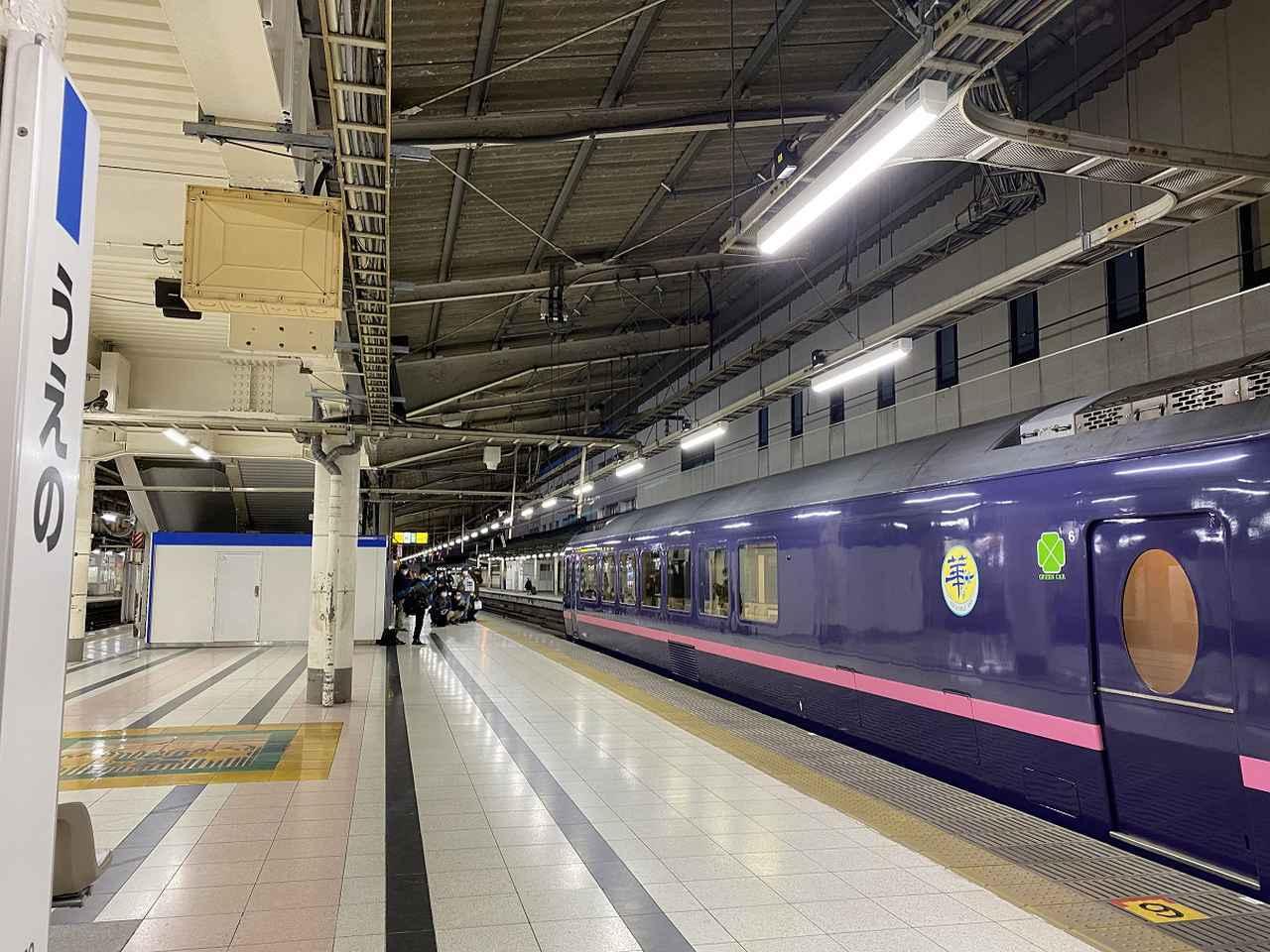 画像: 上野駅に到着した華(弊社スタッフ撮影)
