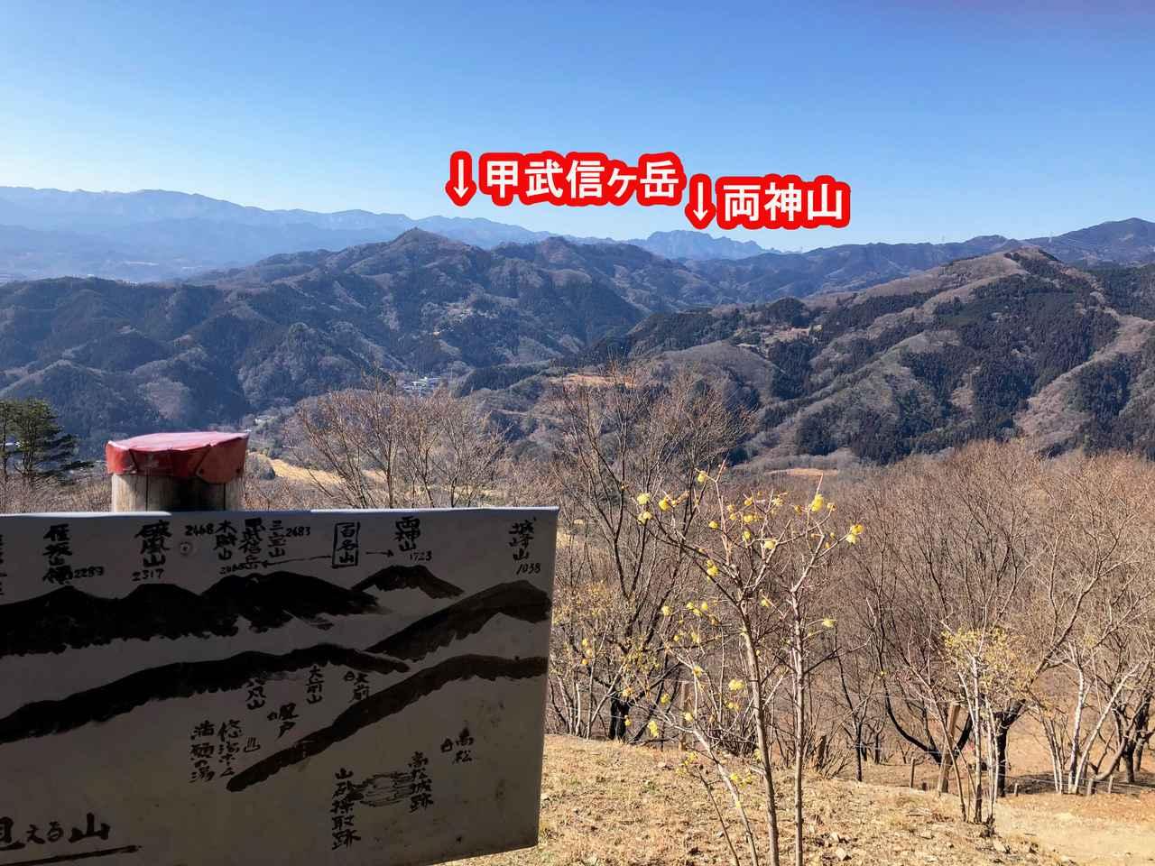 画像: 手書きの山の案内板。とても親切です!