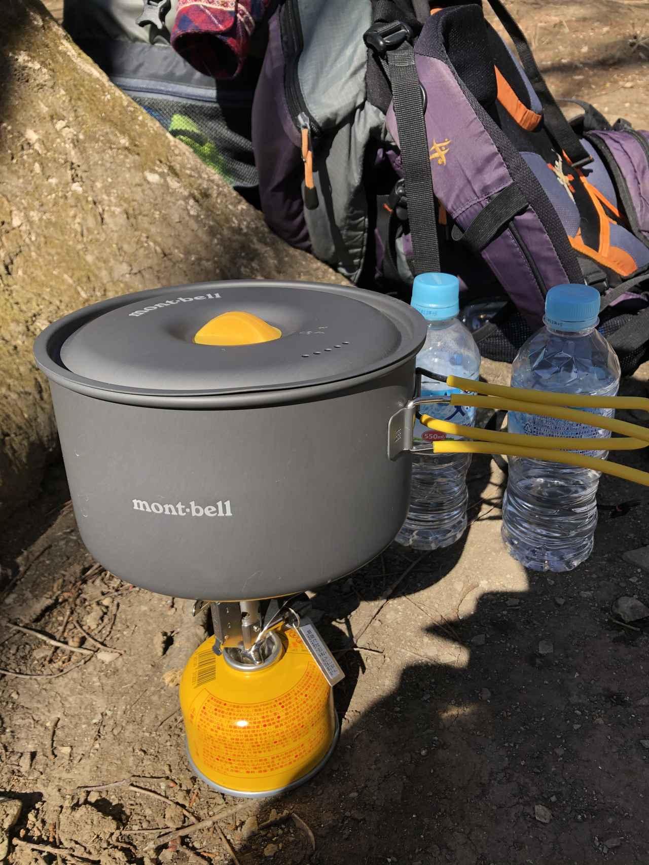 画像: バーナーでお湯を沸かすだけ