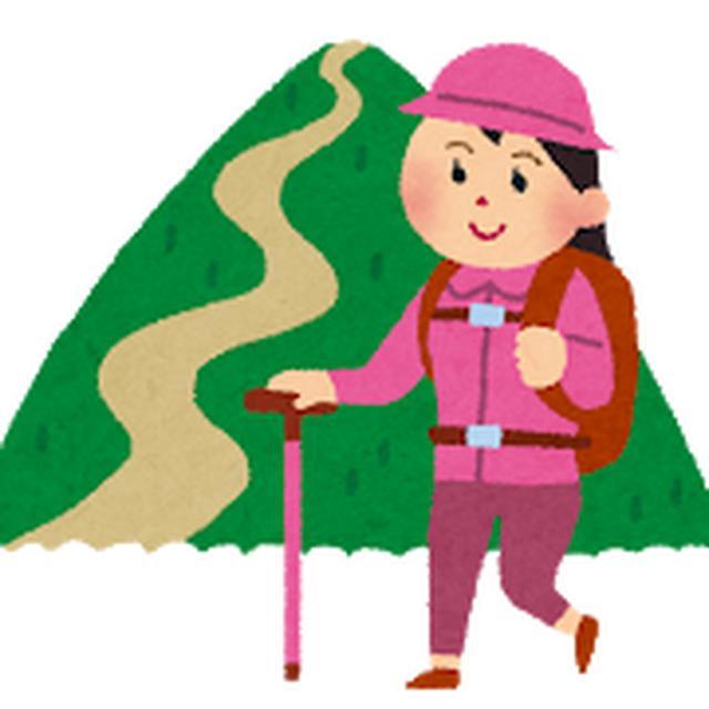 画像3: 【春のオンラインテーマ旅フェスタのご案内】 3月14日(日)16:30~17:30 無料講座 『~登山しないと出会えない景色へ~』