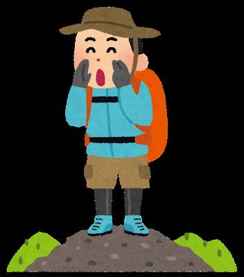 画像2: 【春のオンラインテーマ旅フェスタのご案内】 3月14日(日)16:30~17:30 無料講座 『~登山しないと出会えない景色へ~』