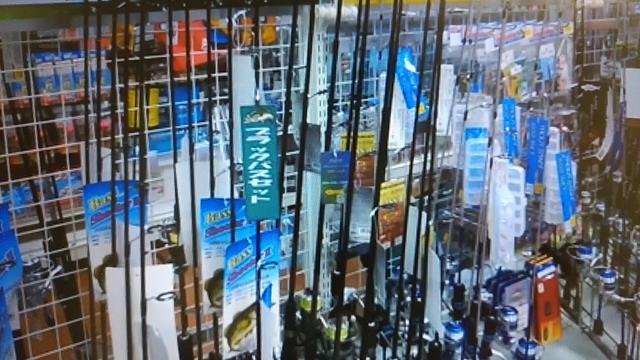 画像7: 【釣り部】初心者が覚えておきたい釣り用語・釣り具編①