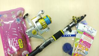 【釣り部】初心者が覚えておきたい釣り用語・釣り具編①