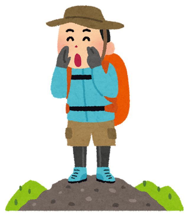 画像3: 【オンライン講座開催しました!】『花のシーズン到来!登山しないと出会えない景色へ』