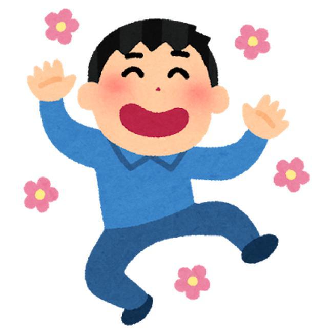 画像5: 【オンライン講座開催しました!】『花のシーズン到来!登山しないと出会えない景色へ』