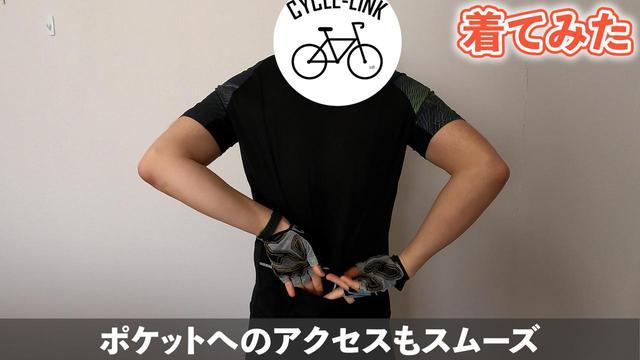 画像: ワークマン 半袖サイクルTシャツ@salt