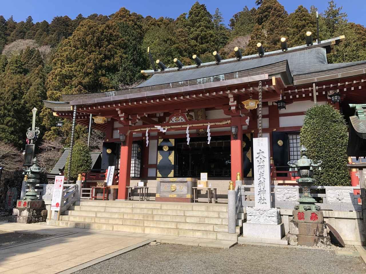 画像: 阿夫利神社下社