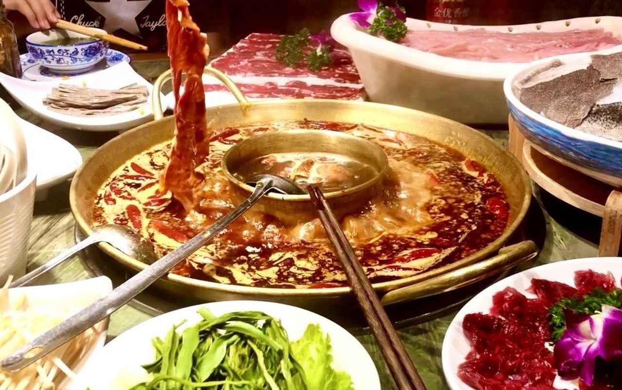 画像: 重慶名物の火鍋(イメージ)