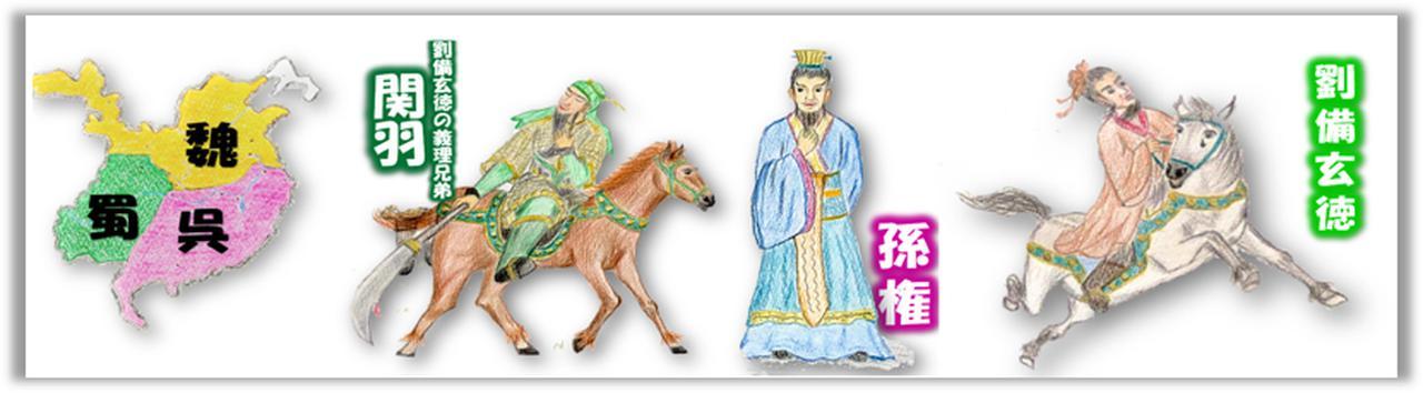 画像: 李白の出発地の白帝城を旅しよう