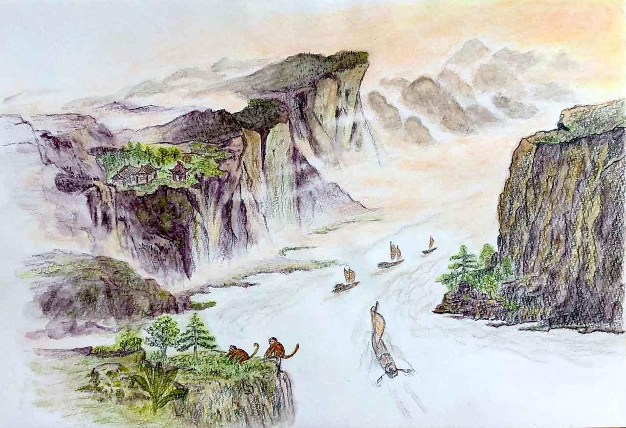 画像1: 漢詩のご紹介 『早 (つと) に白帝城を発す』 李白