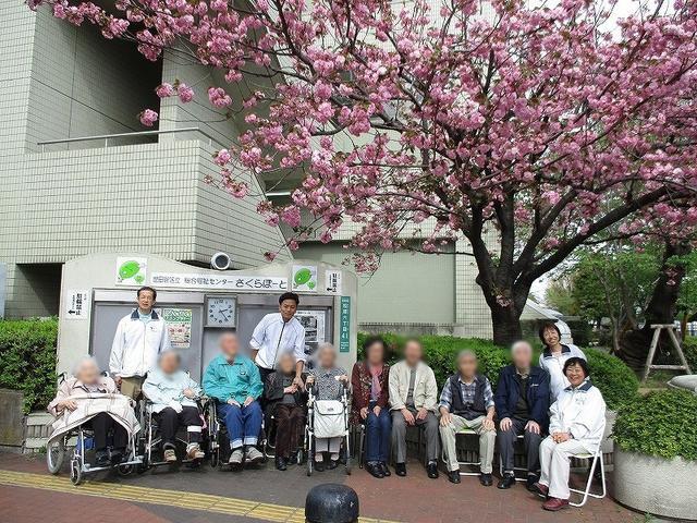 画像: 福祉センターの八重桜