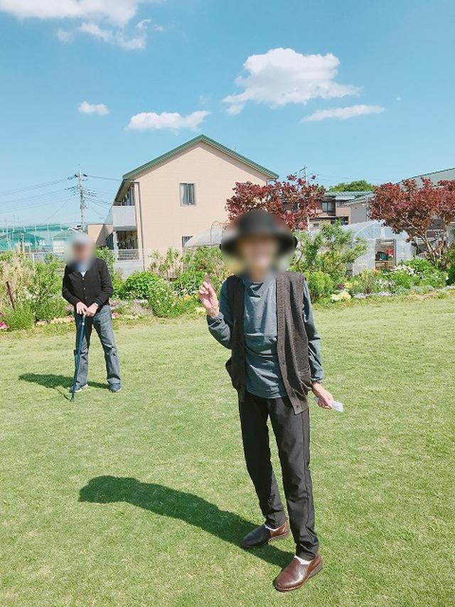 画像8: ポピー・つつじの鑑賞外出