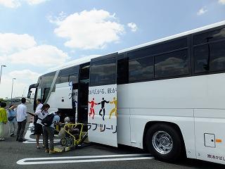 画像3: まごころ倶楽部 阿佐ヶ谷 春の日帰り旅行に行ってきました