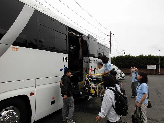 画像1: 日帰りバス旅行 ~ハイジの村~