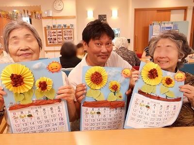 画像: 高井戸のカレンダー作り