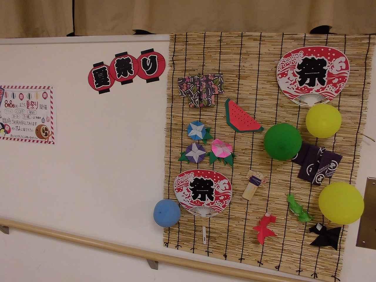 画像1: まごころ倶楽部小平 夏祭り!