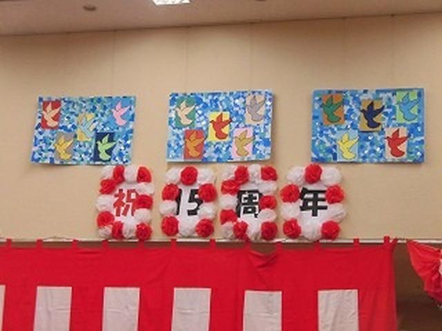 画像: メンバーさんと一緒に作った装飾作品