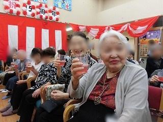 画像: 「乾杯!次は20周年の式典にも参加できるように元気で過ごしていきますね」