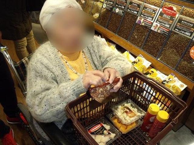 画像1: お買物へ行きました