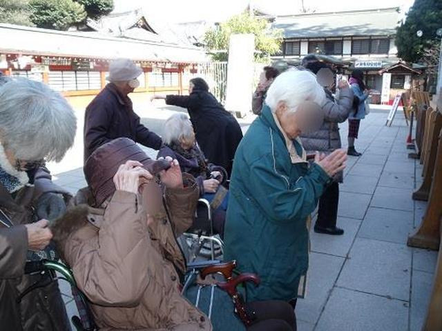 画像2: 大國魂神社&ランチへ出かけました