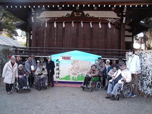 画像3: 大國魂神社&ランチへ出かけました