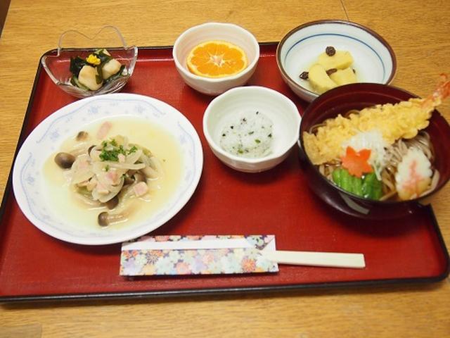 画像5: 食事のご紹介です