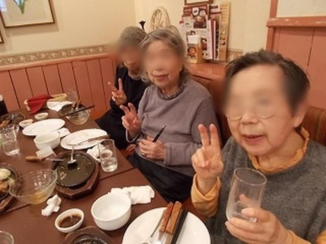 画像5: 【まごころ倶楽部 練馬北町2019】4月の活動♪