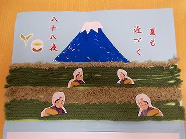 画像1: 【まごころ倶楽部 練馬北町2019】4月の活動♪