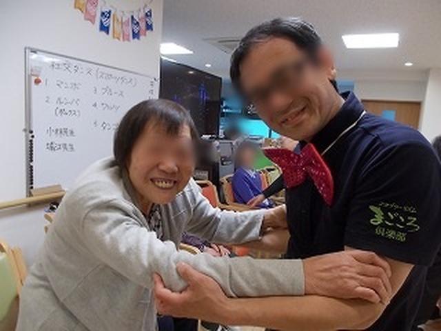 画像11: 【まごころ倶楽部 練馬北町2019】4月の活動♪