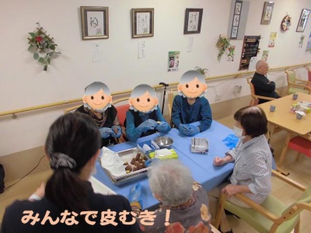 画像2: 【イベント報告】今月のテーマ「鹿児島でごわす❕」
