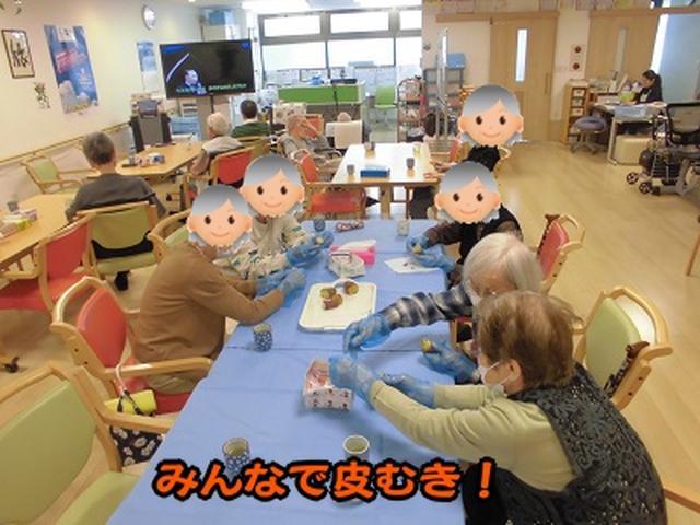 画像3: 【イベント報告】今月のテーマ「鹿児島でごわす❕」