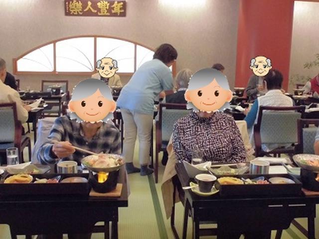 画像5: 【日帰り旅行】山梨旅行記(^^♪