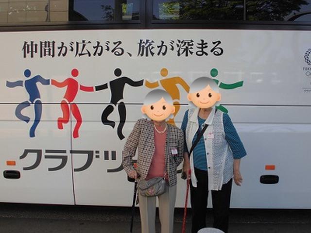 画像3: 【日帰り旅行】山梨旅行記(^^♪