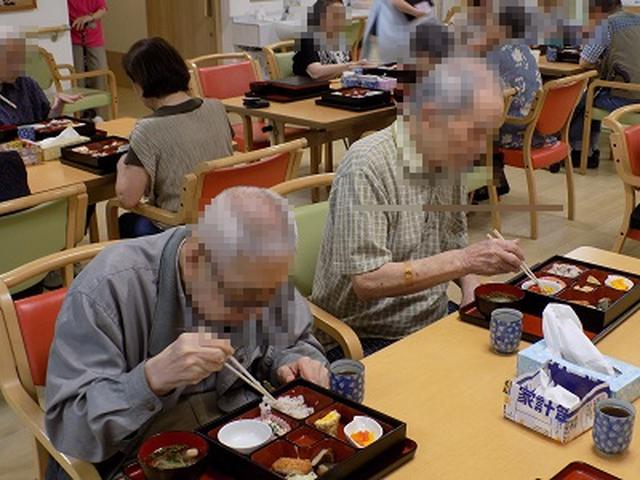 画像2: お楽しみ膳