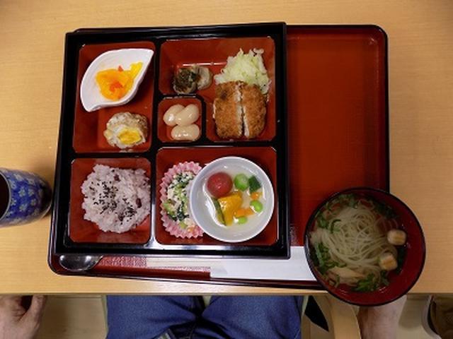 画像1: お楽しみ膳