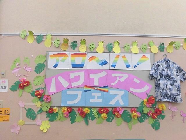 画像1: 阿佐ヶ谷夏祭り2019