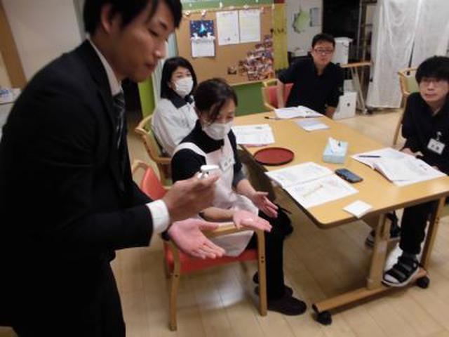 画像4: 衛生研修会