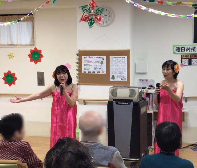 画像1: 恒例の年末お楽しみ会!