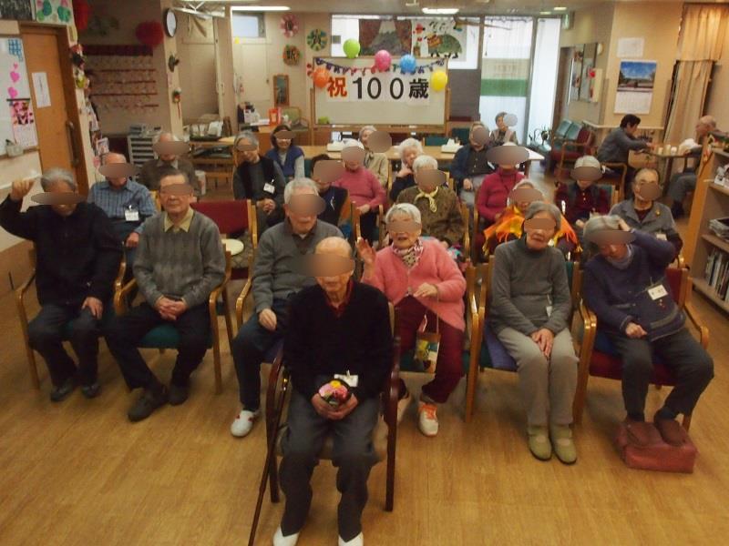 画像2: 祝!! 100歳 おめでとうございます