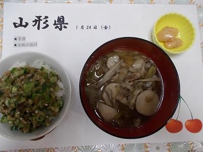 画像: 郷土料理