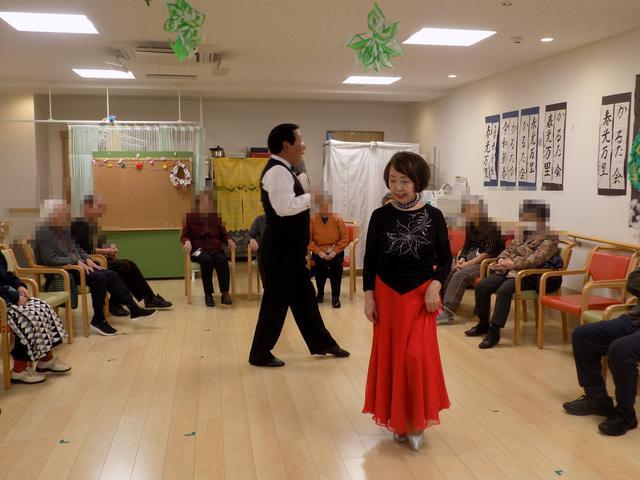 画像1: レッツ!  ダンス!!
