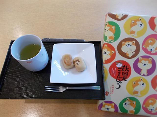 画像: 最後は秋田犬まんじゅうで旅を満喫しました。