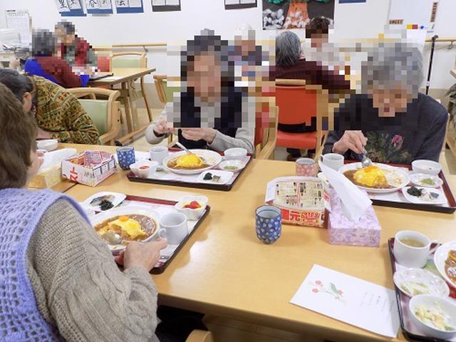 画像2: お楽しみご膳の日