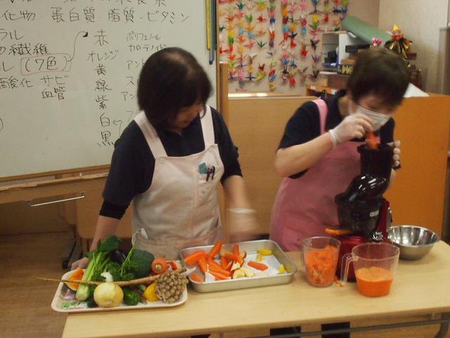 画像2: 栄養を学んで野菜ジュースを飲もう!