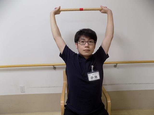 画像3: まごころ倶楽部三鷹 棒体操のご紹介